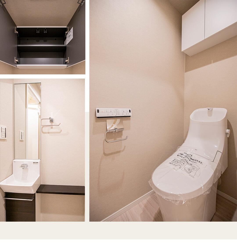 パストラルハイム面影橋のトイレ