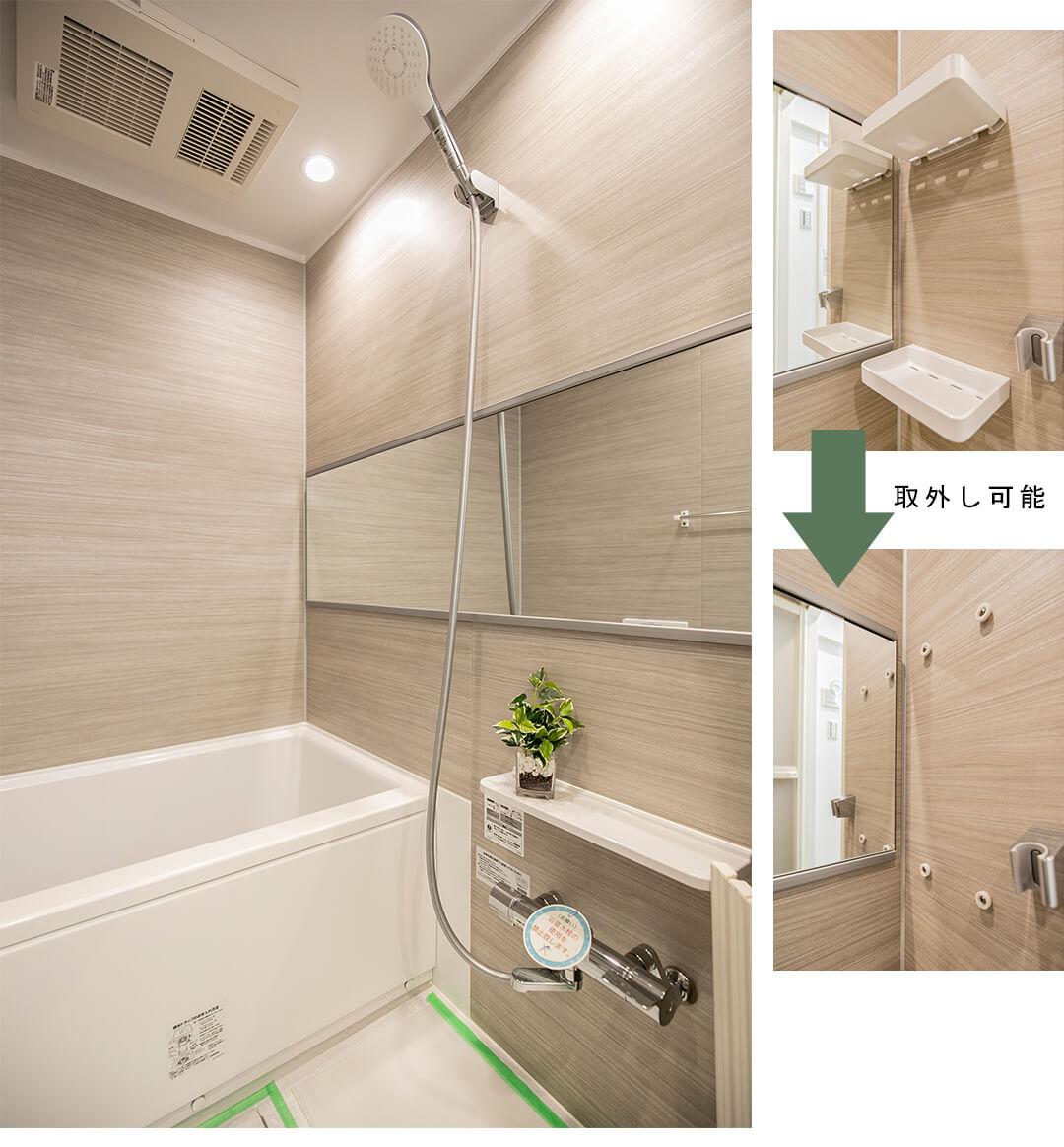 日神デュオステージ早稲田の浴室