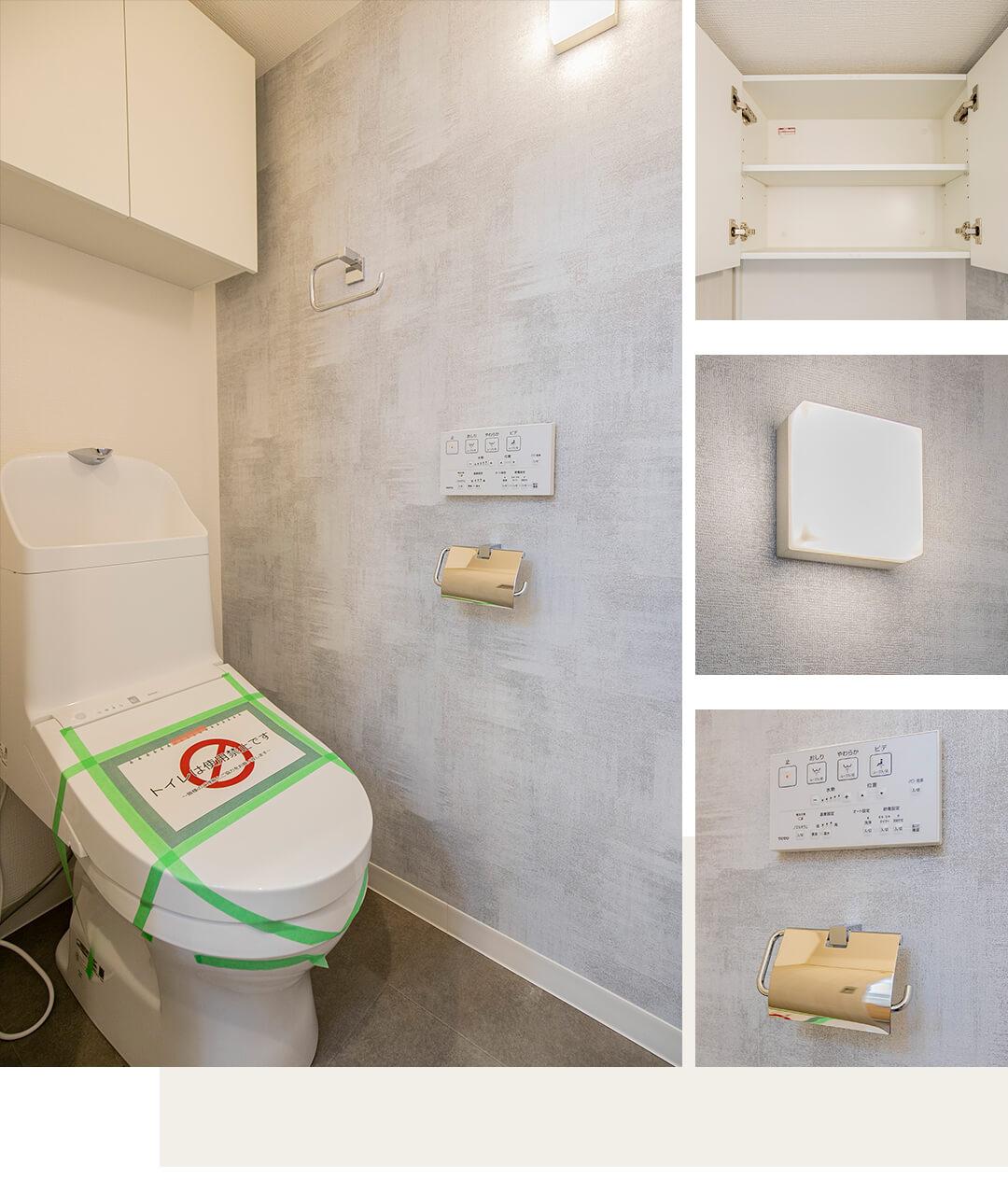 日神デュオステージ早稲田のトイレ