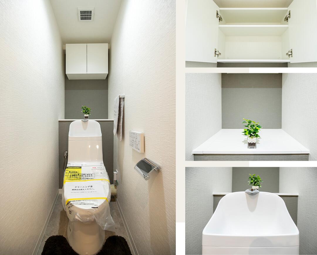 東大島ハイライズのトイレ