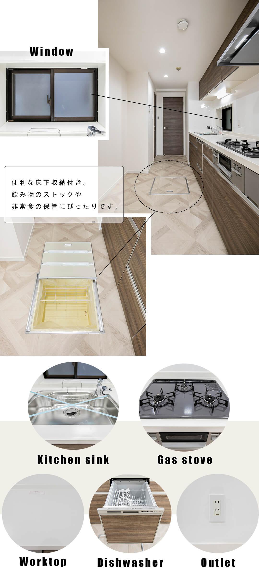 パシフィックパレス荻窪のキッチン