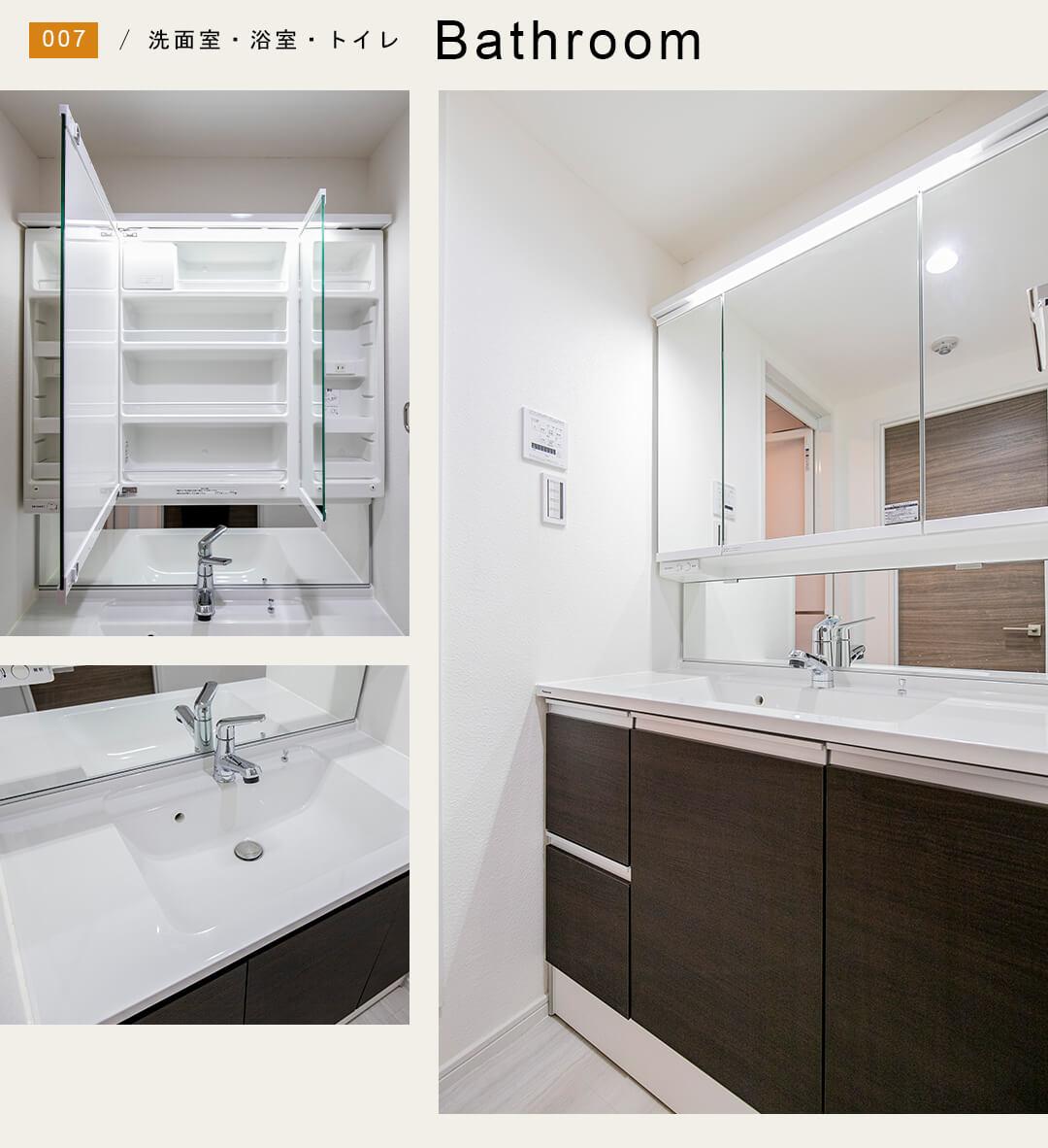 パシフィックパレス荻窪の洗面室