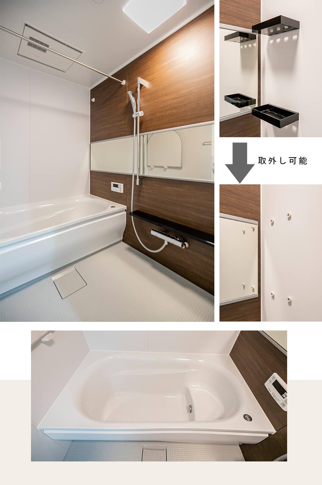 パシフィックパレス荻窪の浴室
