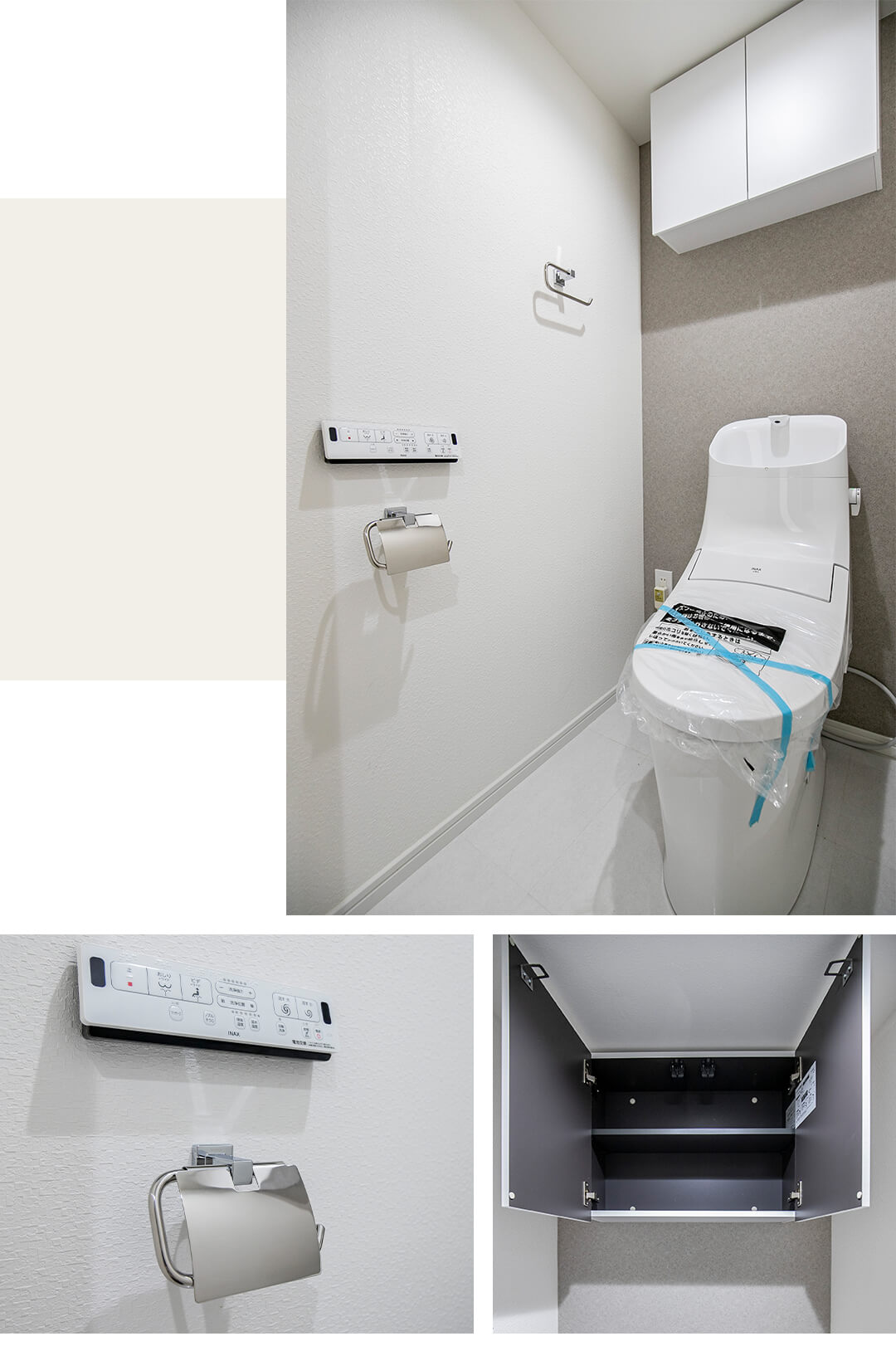 パシフィックパレス荻窪のトイレ