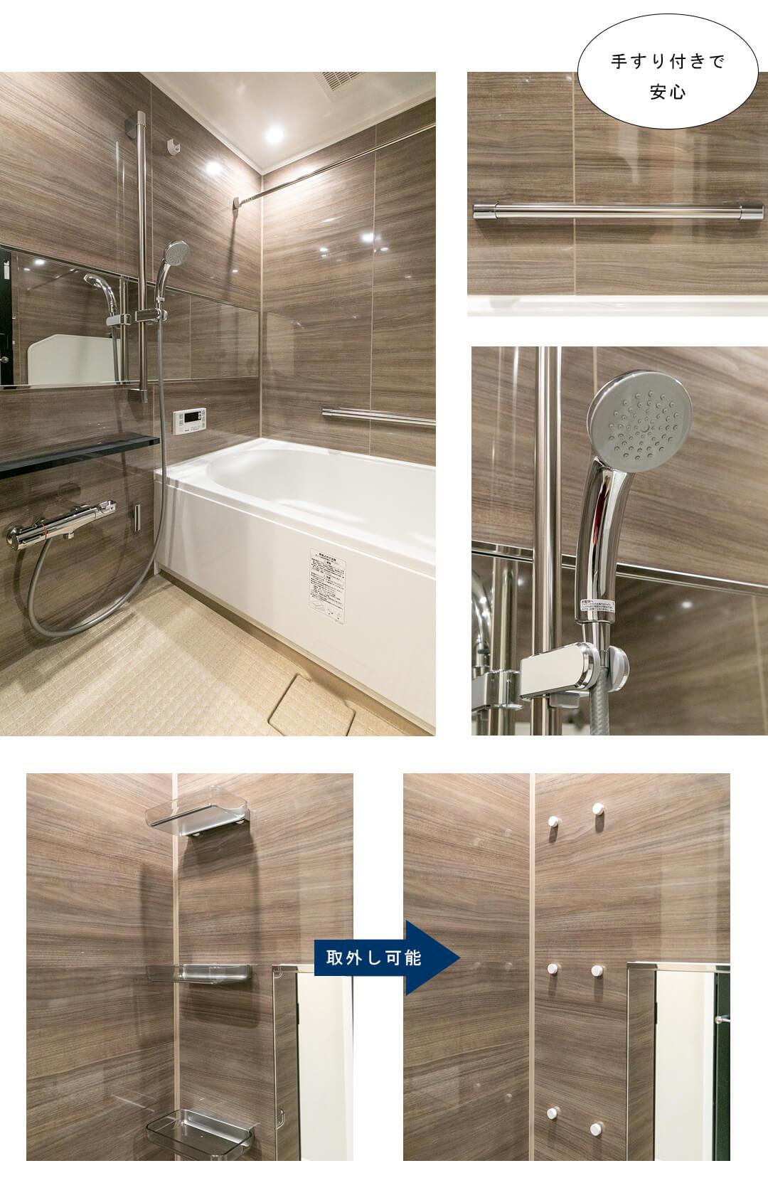 リヴェール池袋 606の浴室