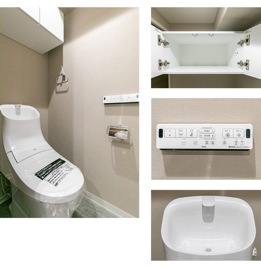 リヴェール池袋 606のトイレ
