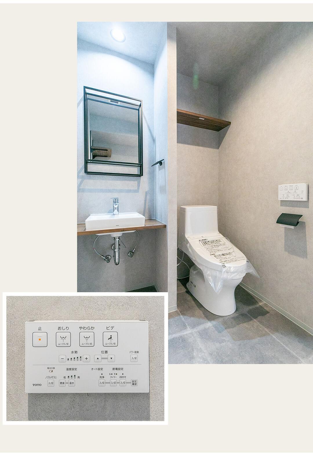 サンビュー外神田のトイレ