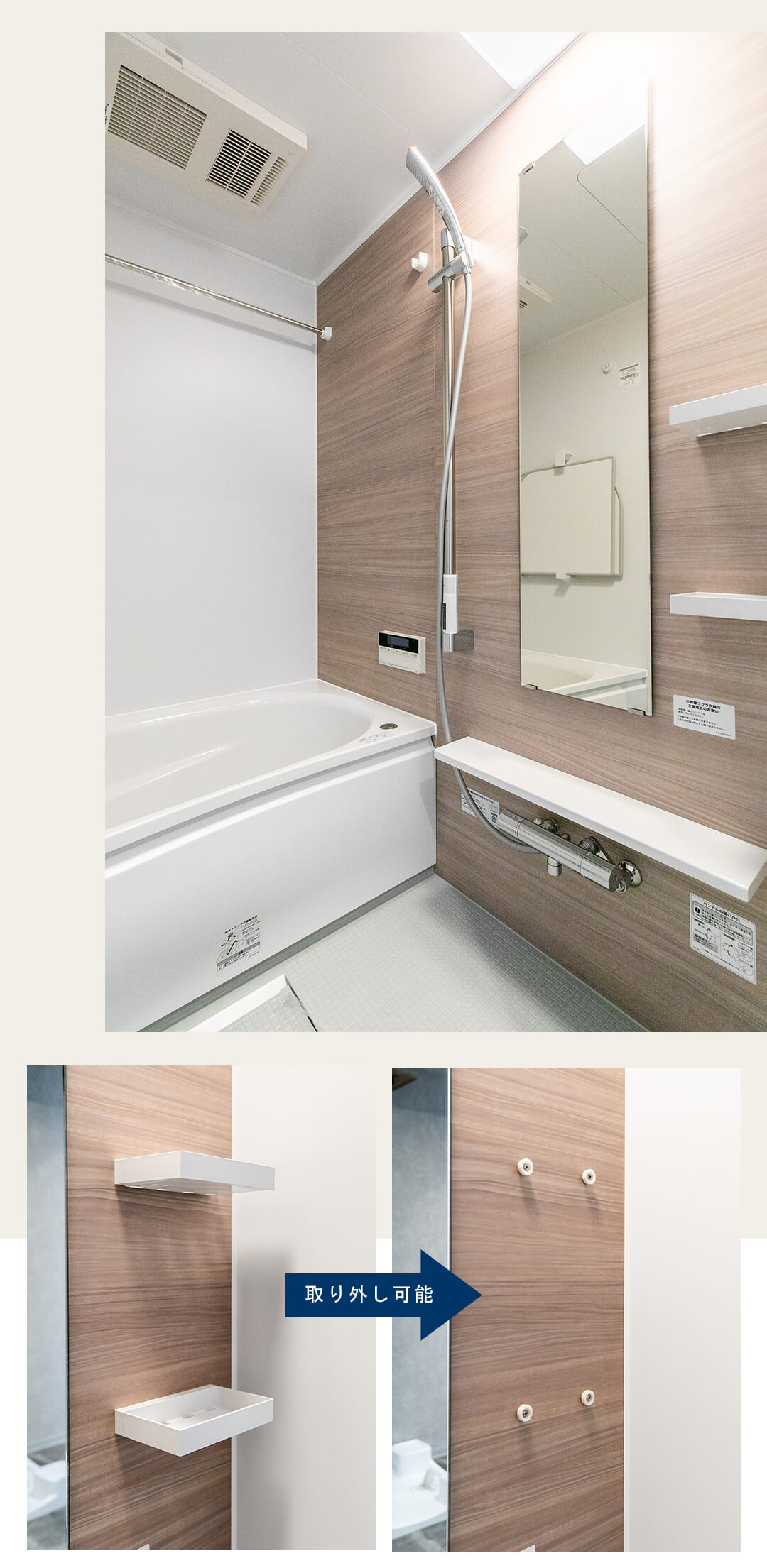 サンビュー外神田の浴室