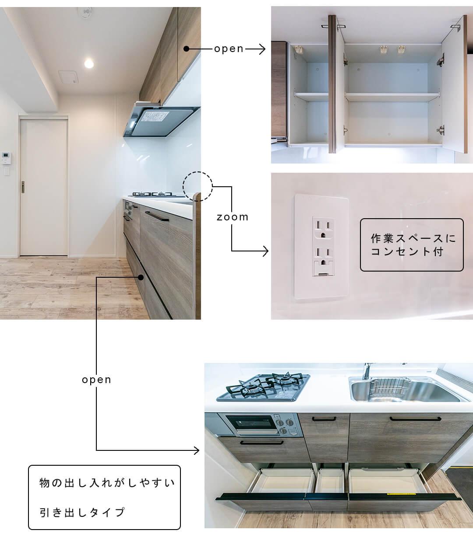 サンビュー外神田のキッチン