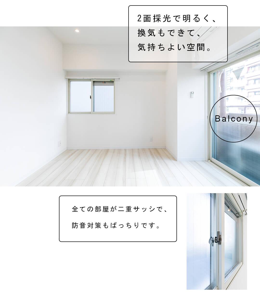 サンビュー外神田の洋室10.8