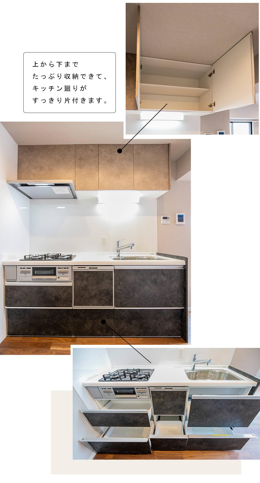 DOM経堂マンションのキッチン