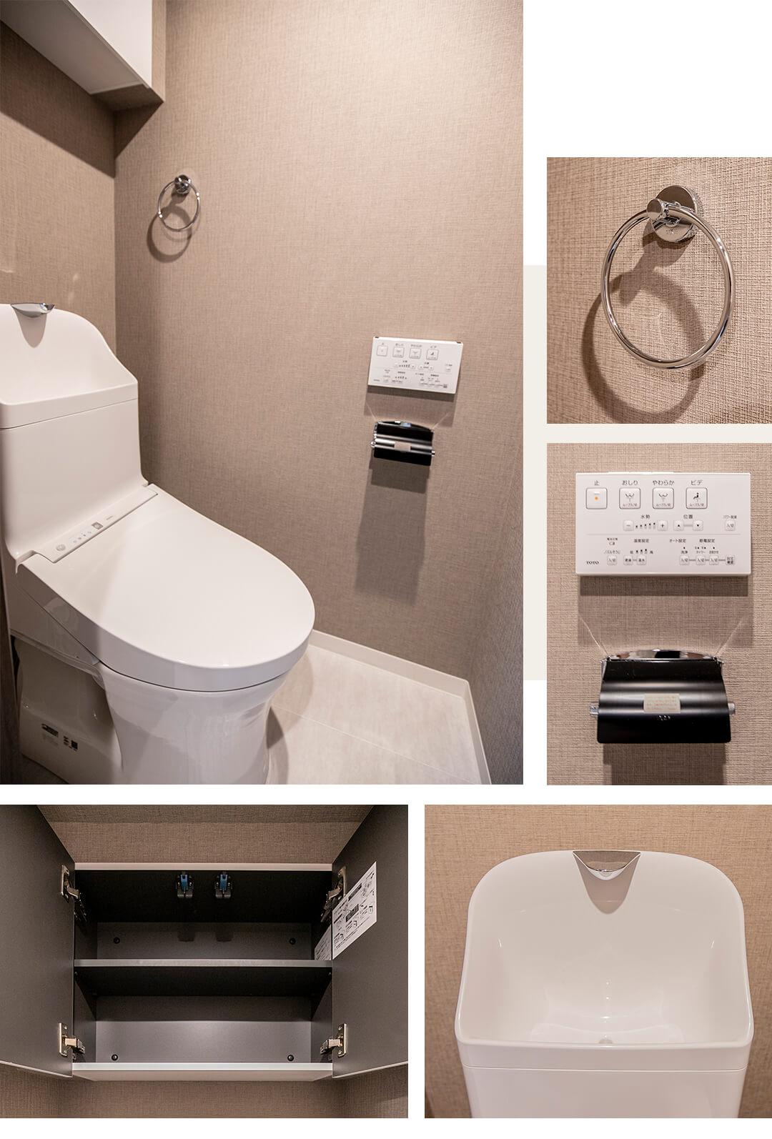 DOM経堂マンションのトイレ