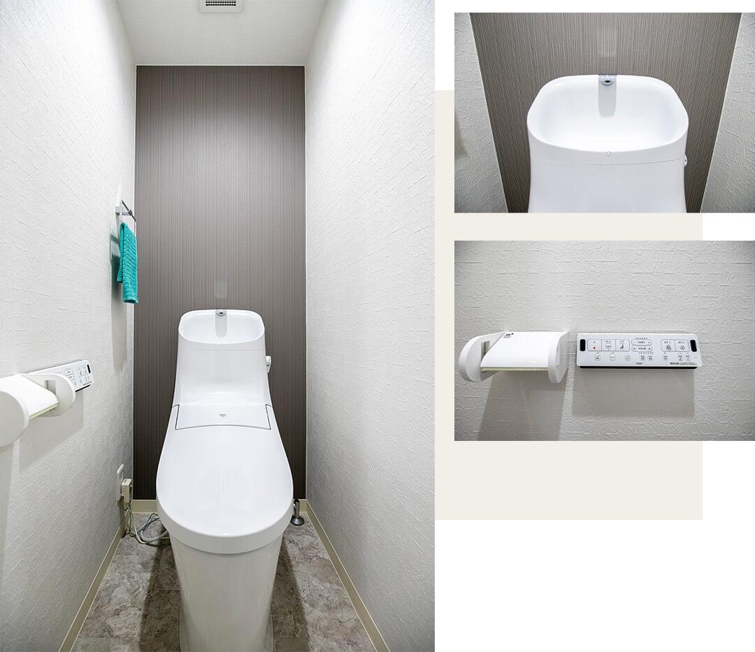 ライオンズマンション大森北のトイレ