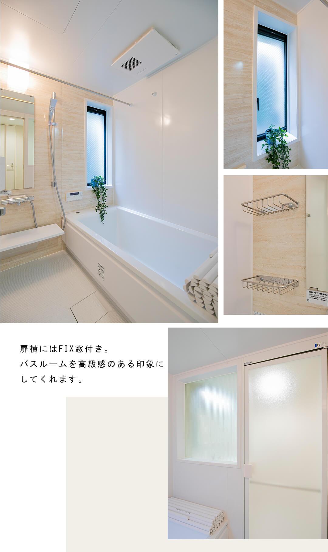 コスモセシオン目黒の浴室