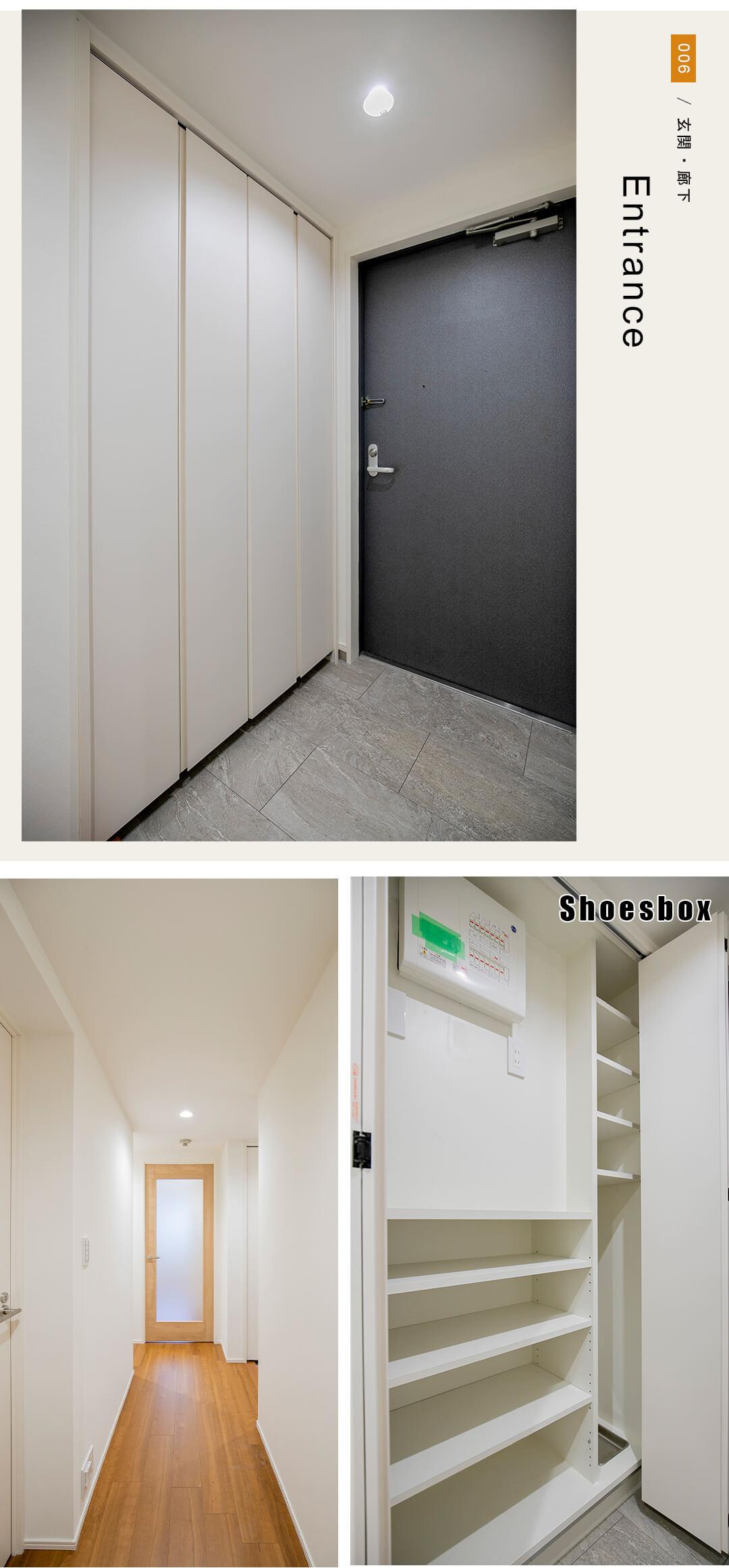 コスモセシオン目黒の玄関と廊下