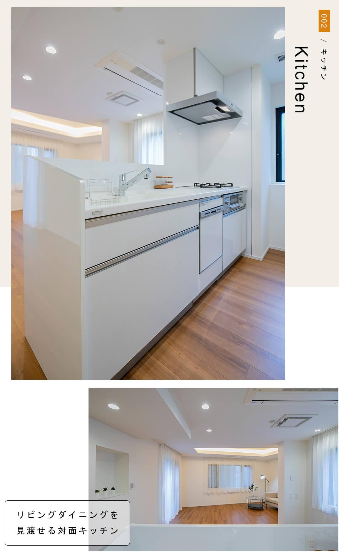 コスモセシオン目黒のキッチン