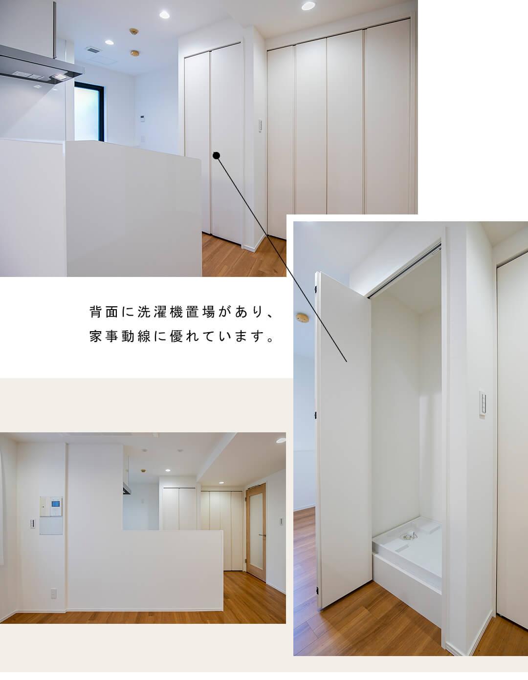 コスモセシオン目黒のキッチンと洗濯機置き場