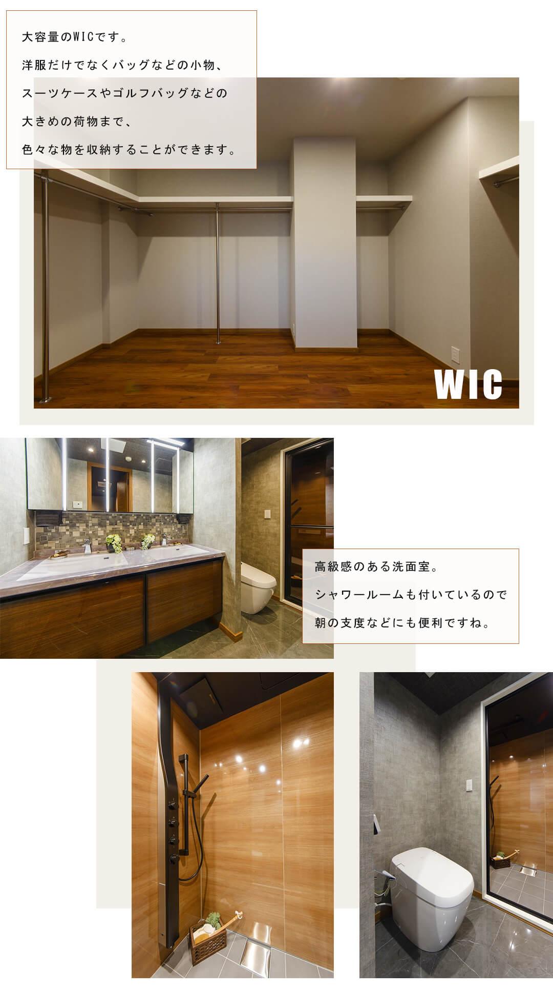 池田山グランドヒルズの寝室1