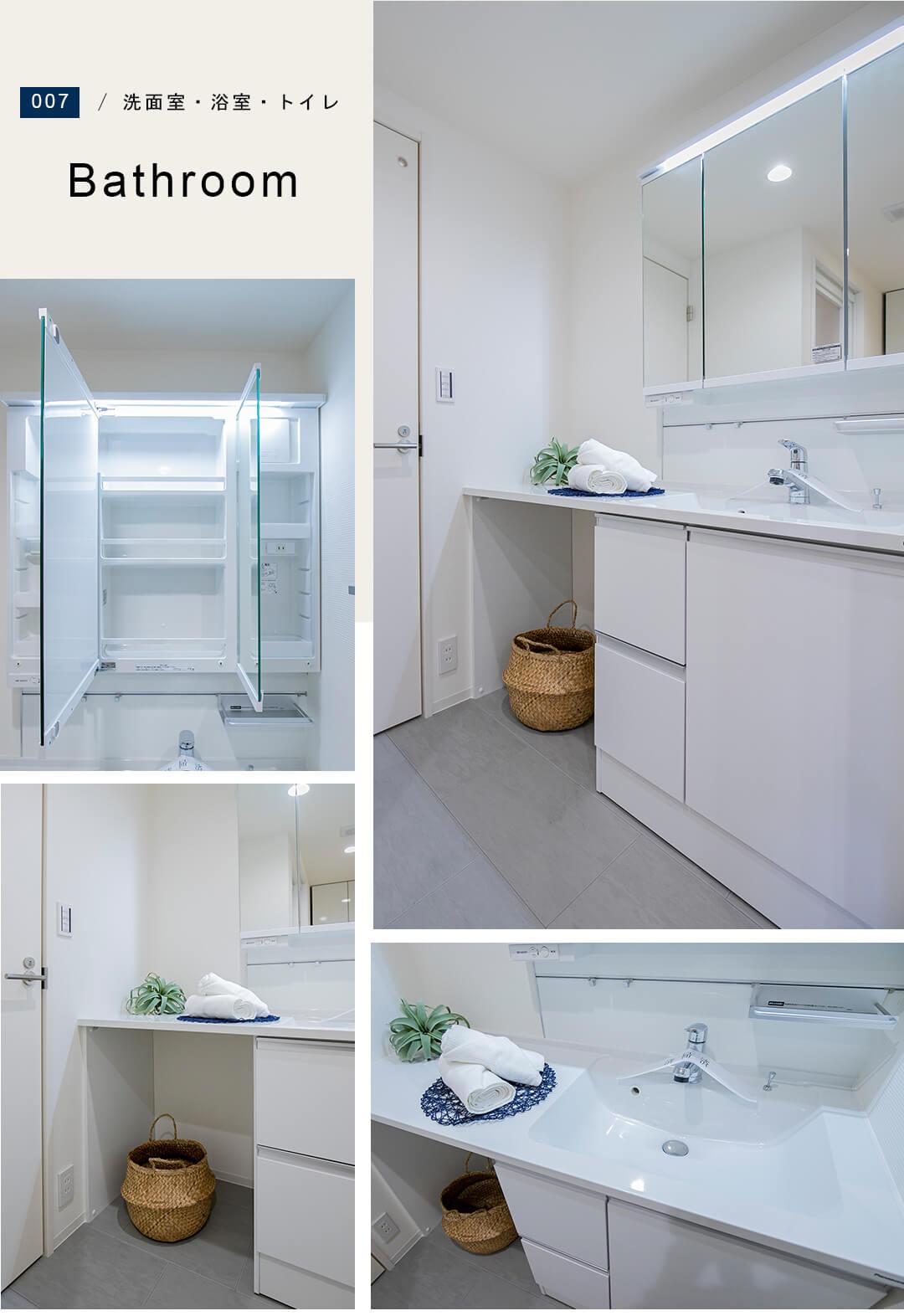 目黒パークマンションの洗面室