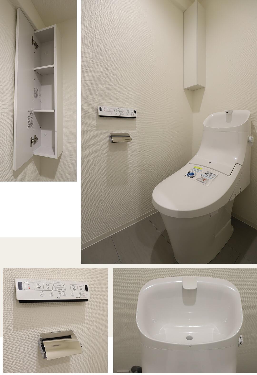 目黒パークマンションのトイレ