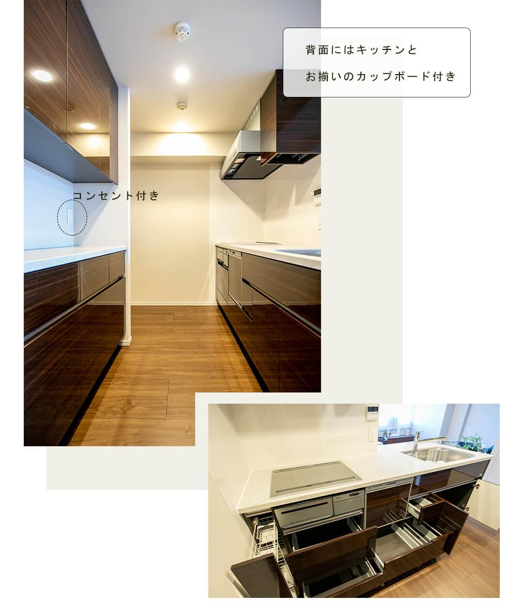ライオンズマンション乃木坂のキッチン