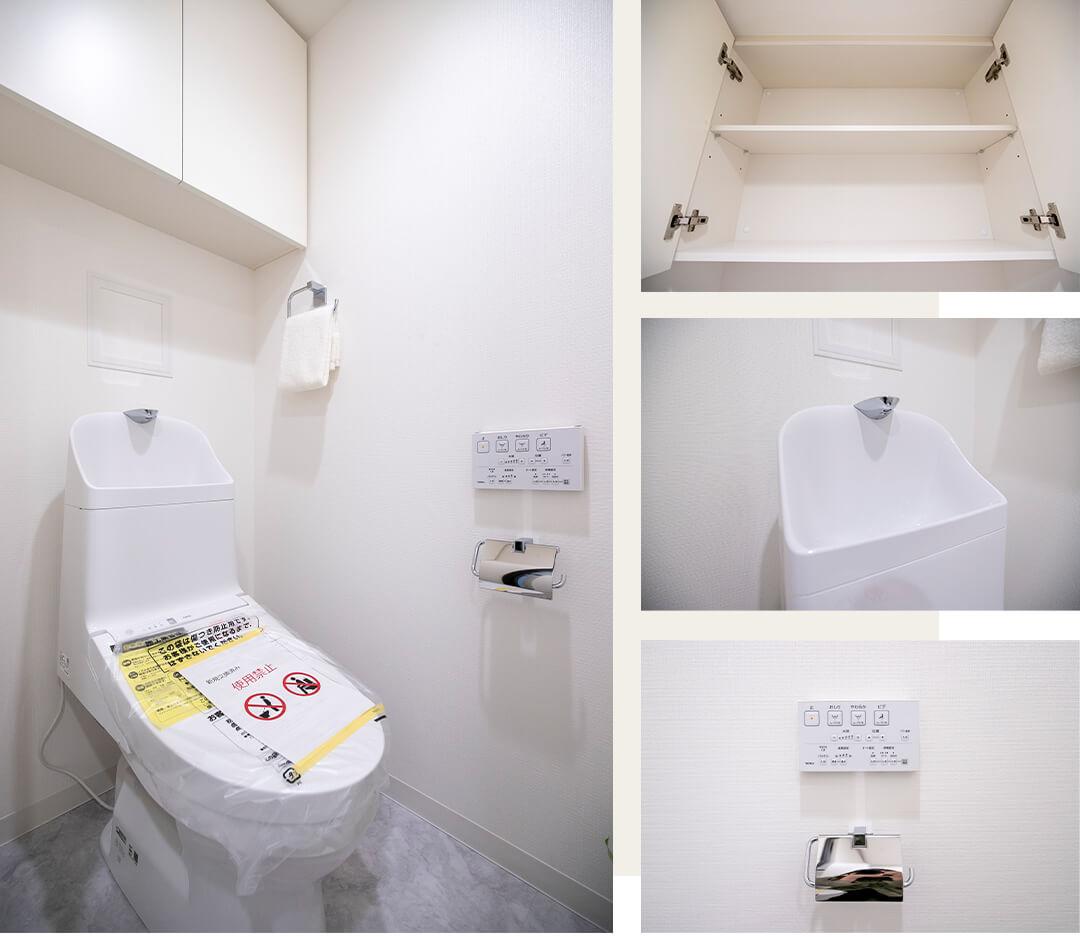 プライア渋谷のトイレ