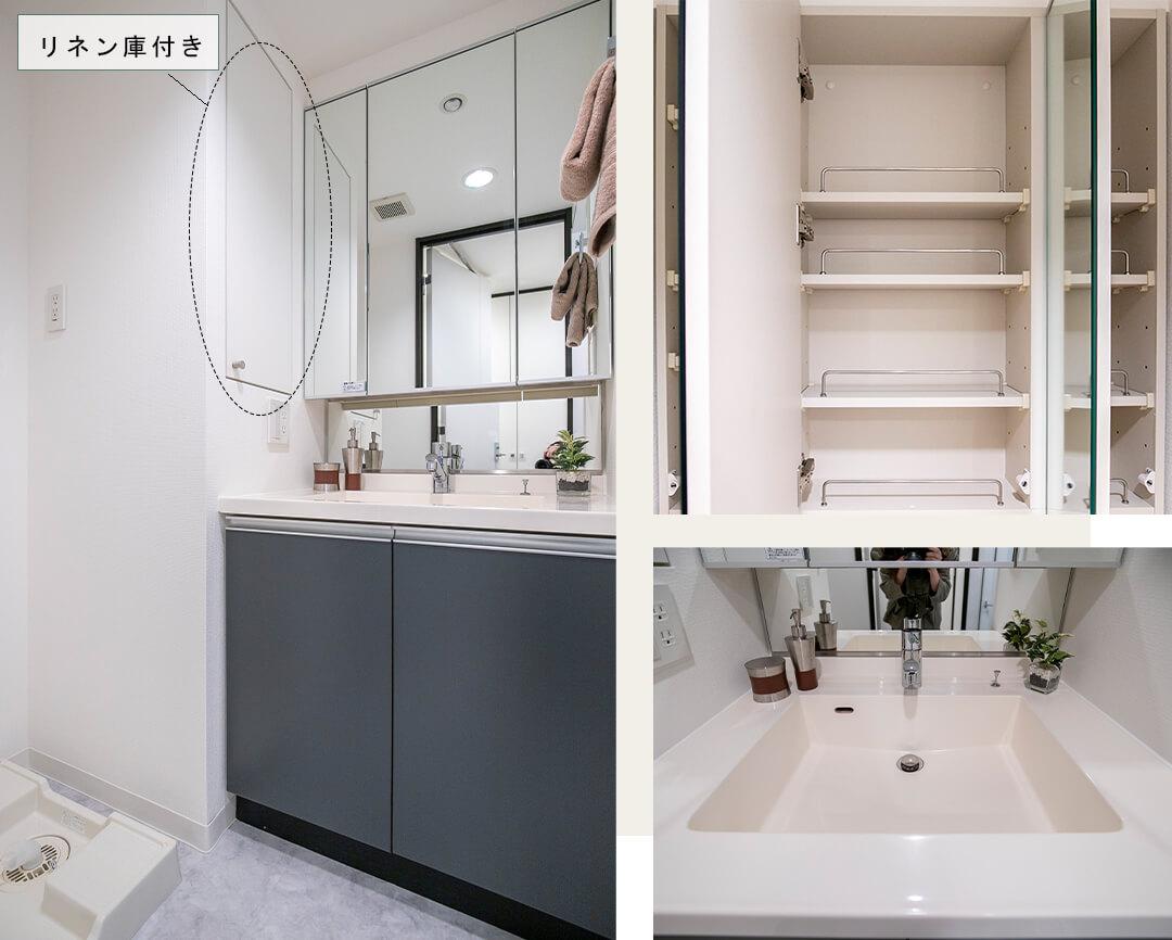 プライア渋谷の洗面室