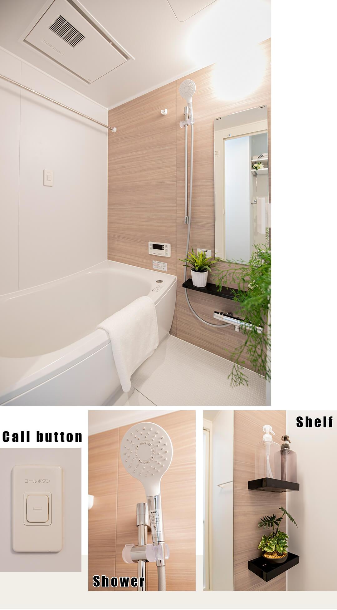 ステラレジデンス高円寺の浴室