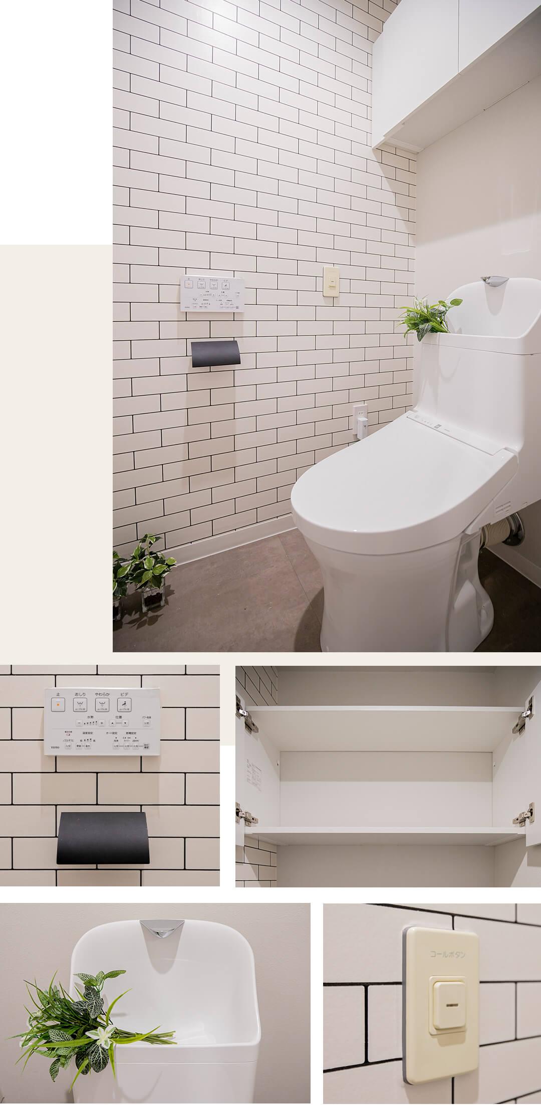 ステラレジデンス高円寺のトイレ