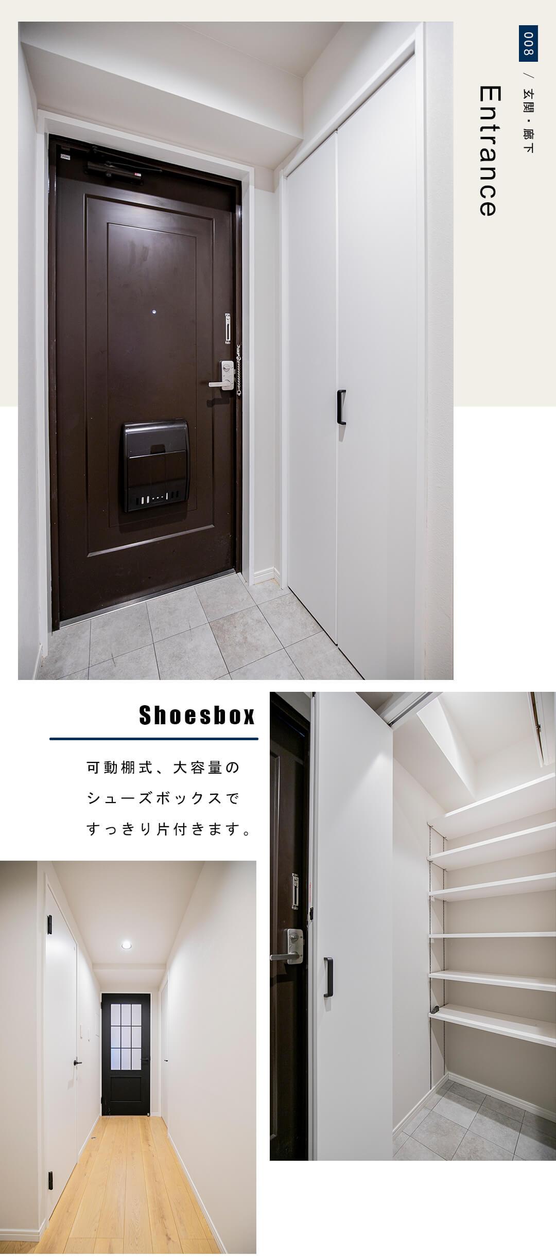 ステラレジデンス高円寺の玄関と廊下