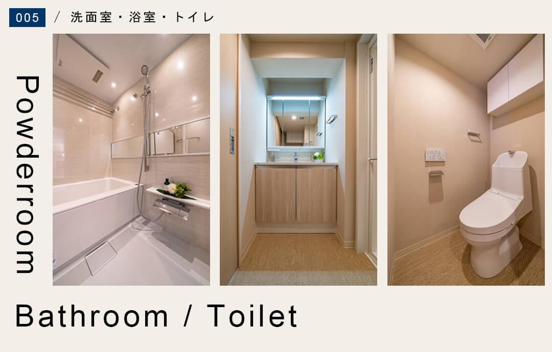 セザール上野毛ガーデンの洗面室・浴室・トイレ