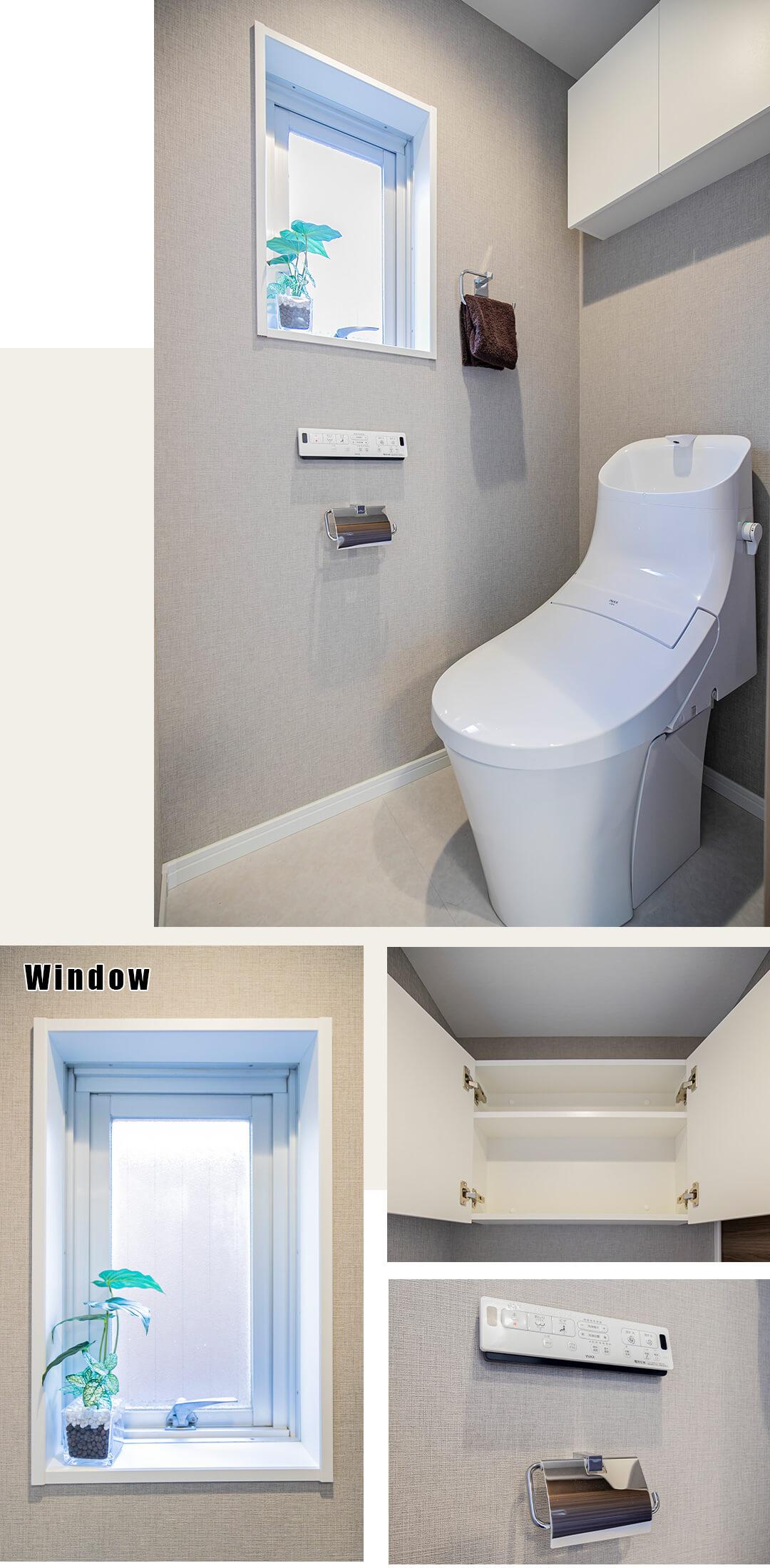 ライオンズマンション荻窪第6のトイレ