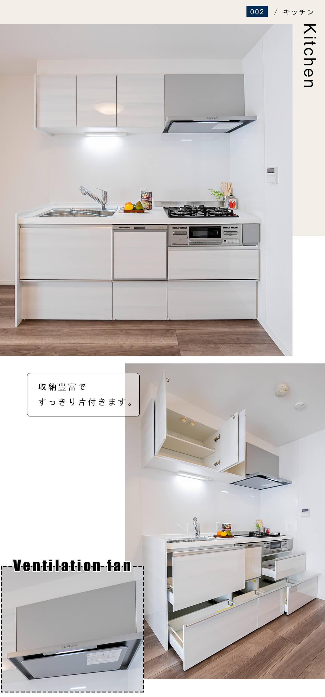 ライオンズマンション荻窪第6のキッチン