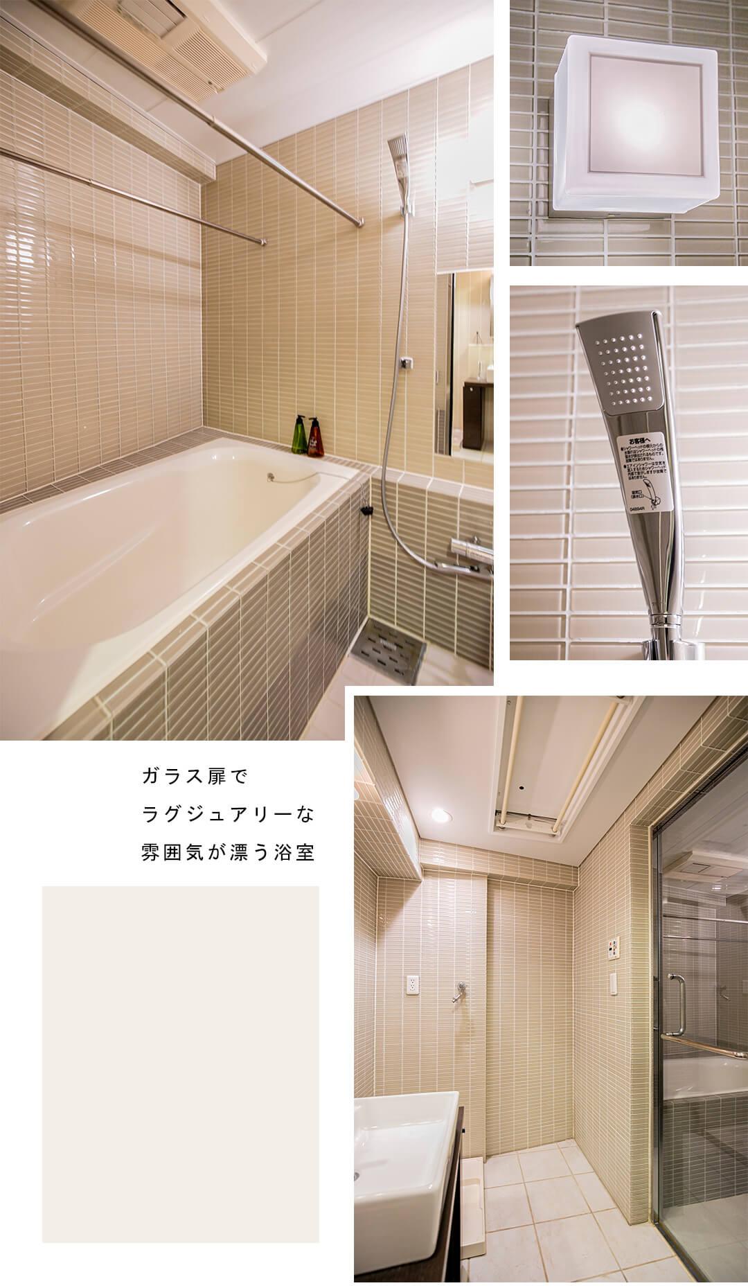 ゼクシア吉祥寺の浴室