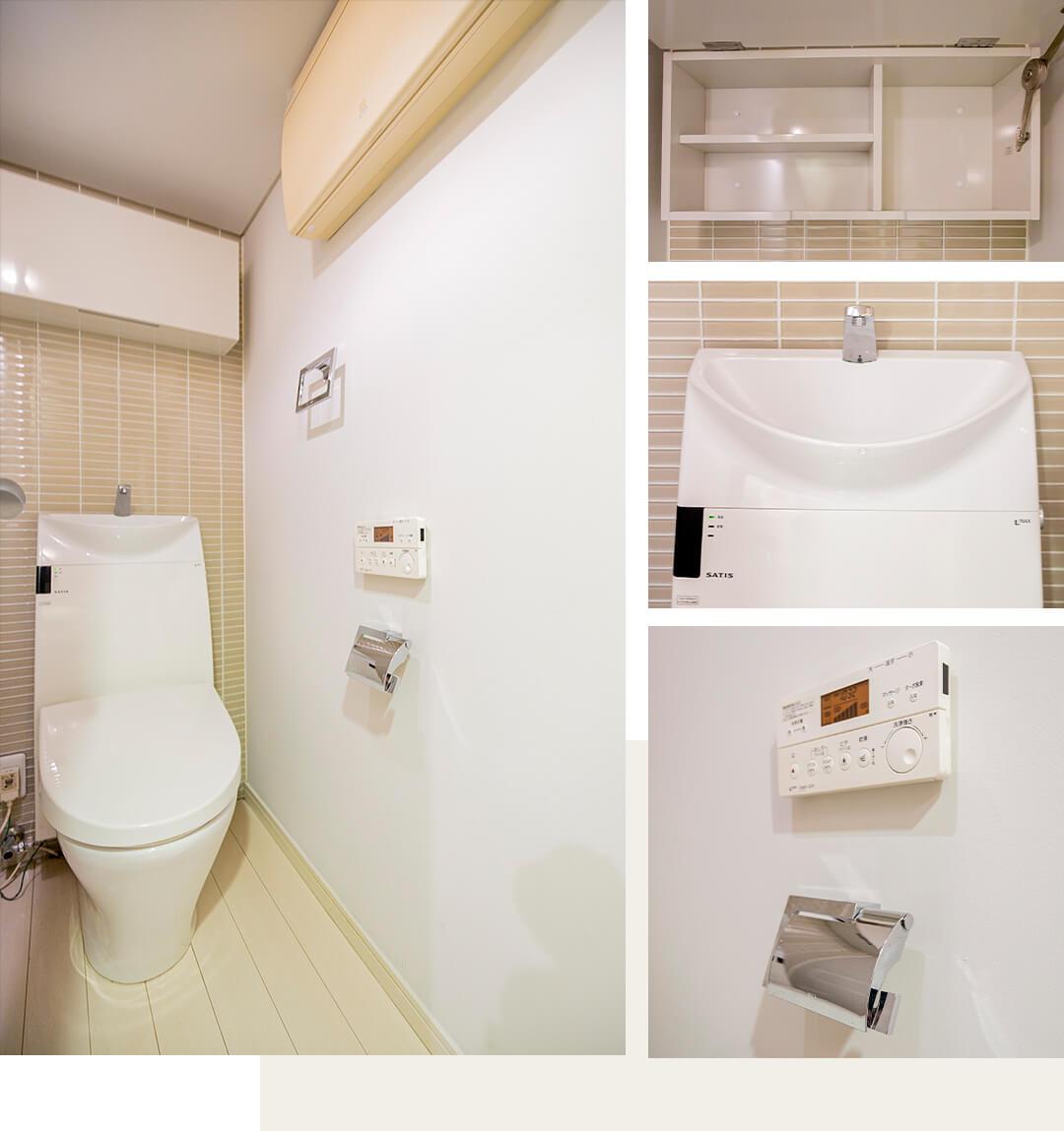 ゼクシア吉祥寺のトイレ