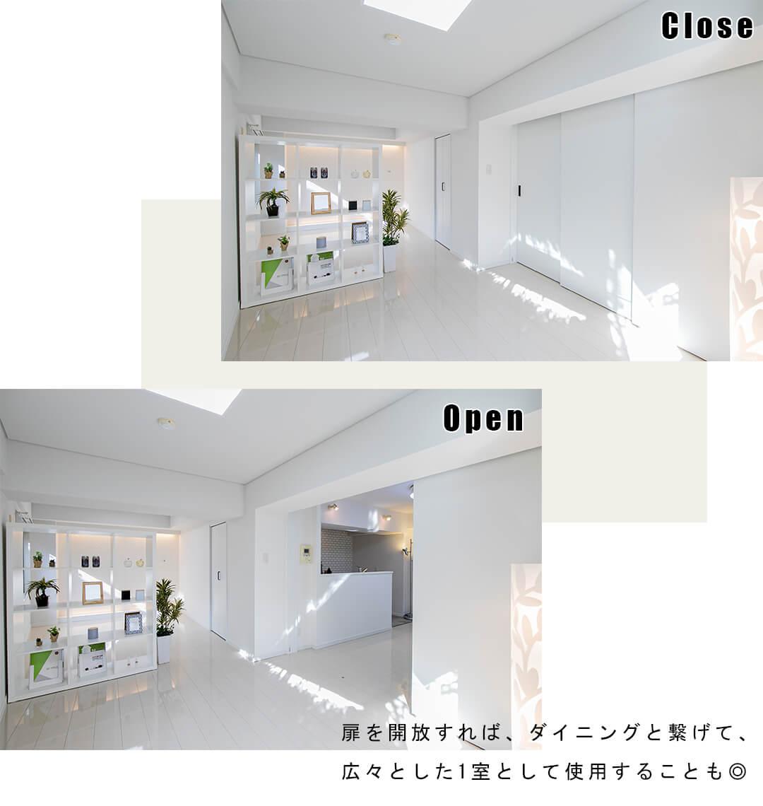 ゼクシア吉祥寺の寝室