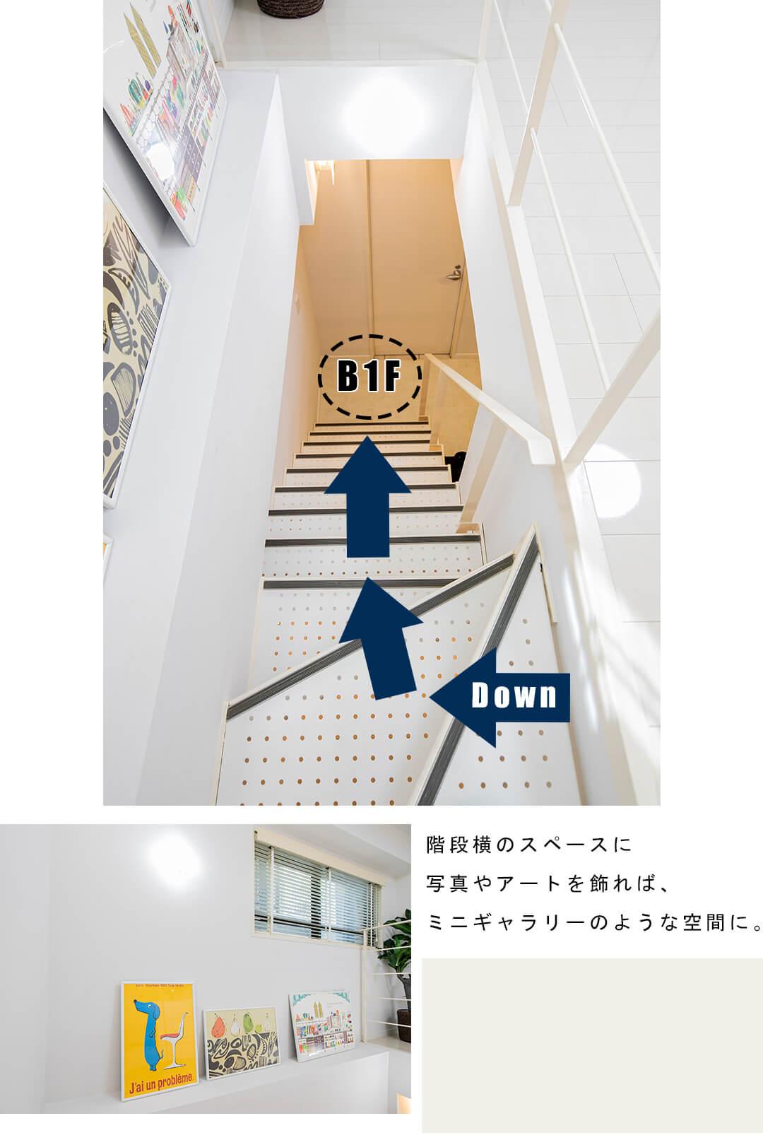 ゼクシア吉祥寺の階段