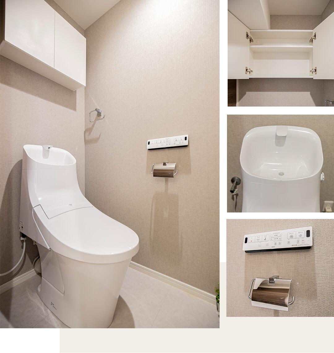 モナークマンション松庵のトイレ