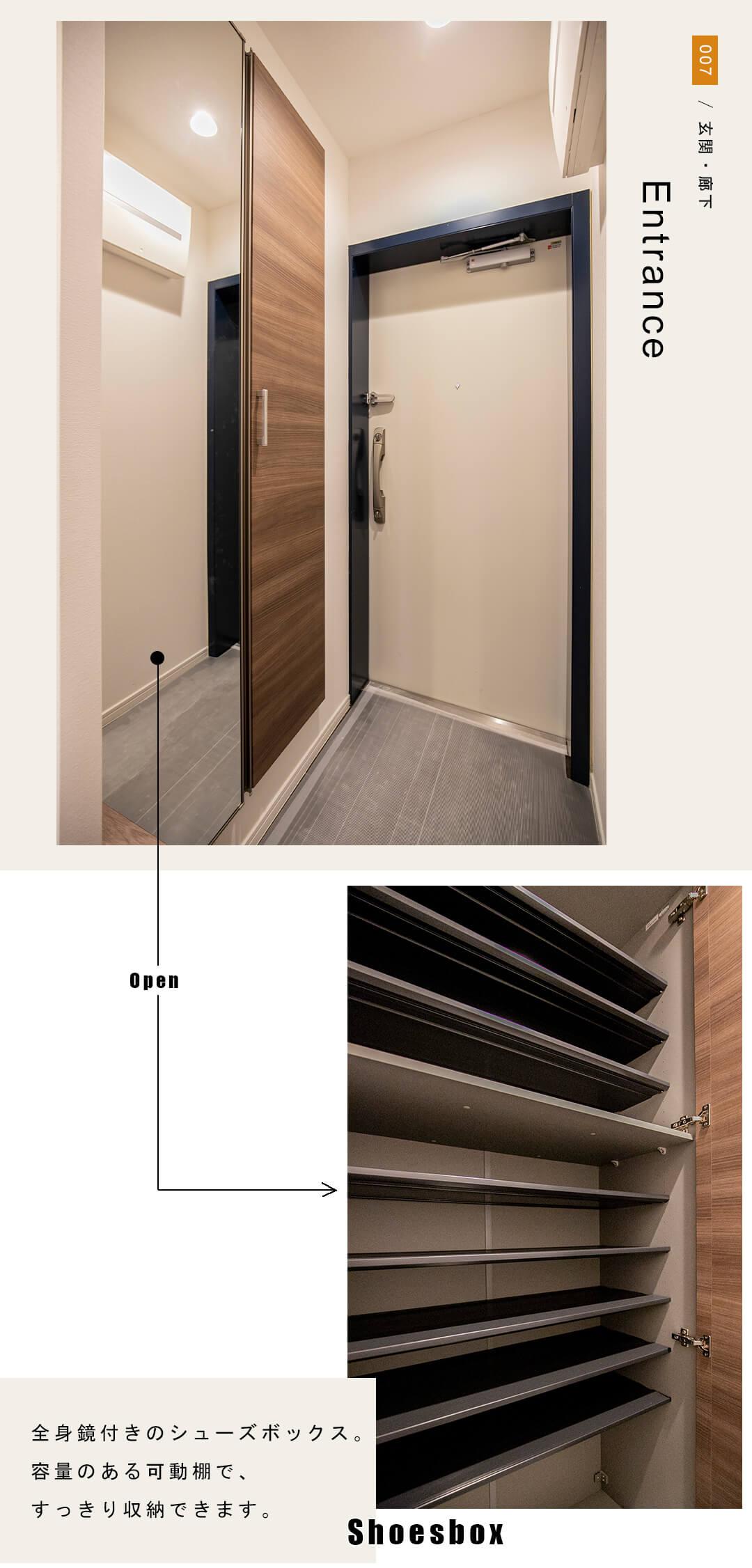 モナークマンション松庵の玄関