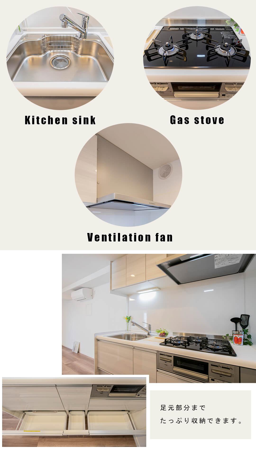 モナークマンション松庵のキッチン