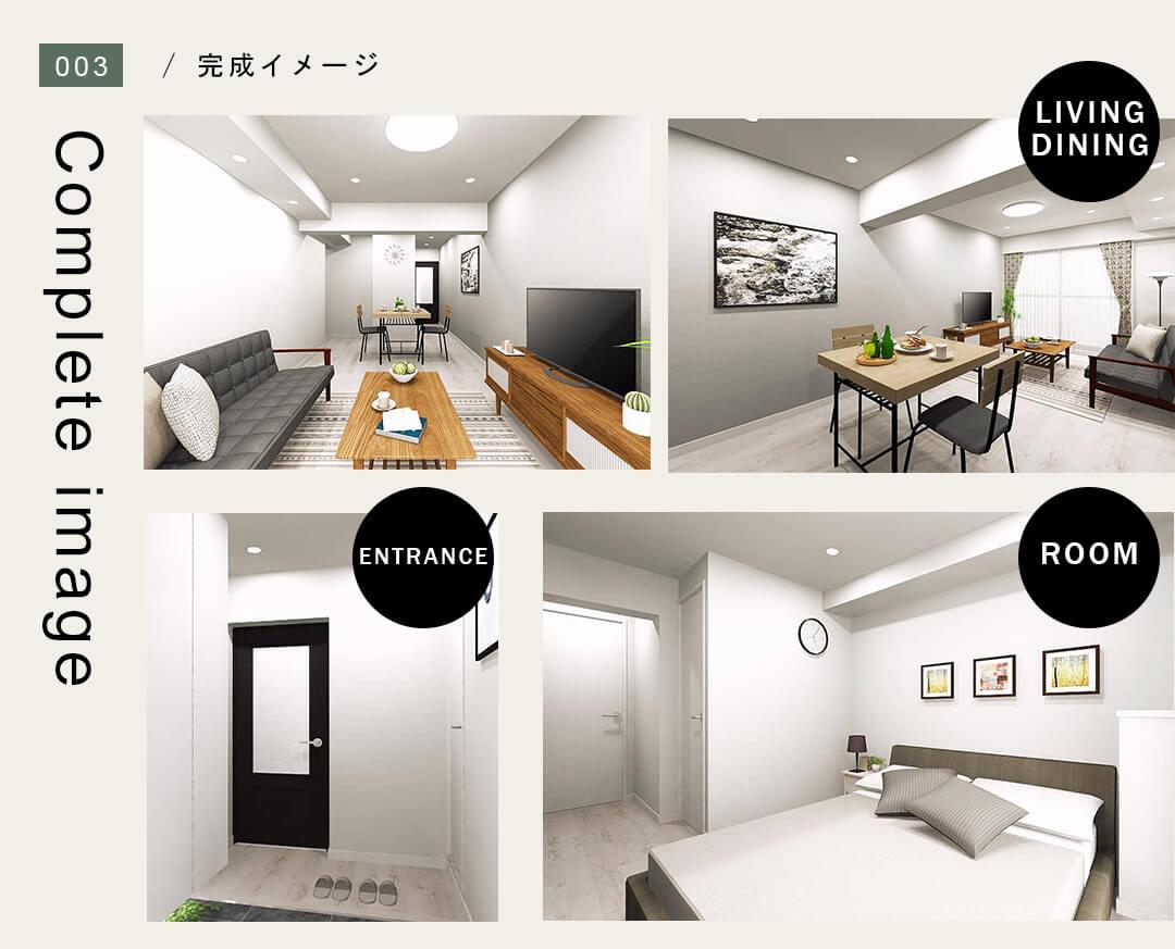エス・コート駒沢の完成イメージ