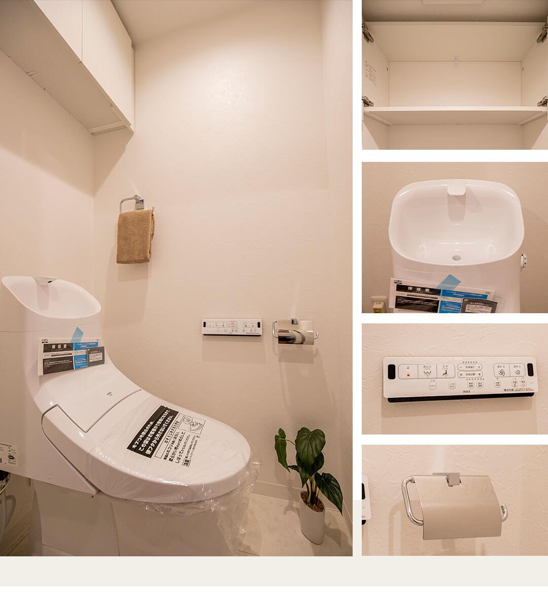 東京アムフラットのトイレ