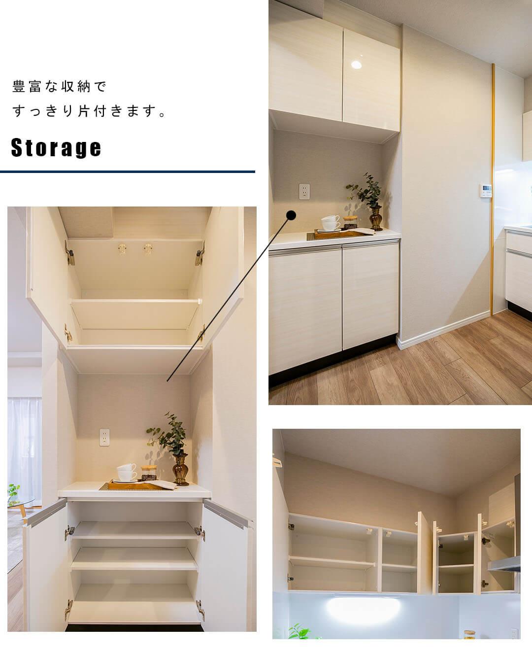 東京アムフラットのキッチン