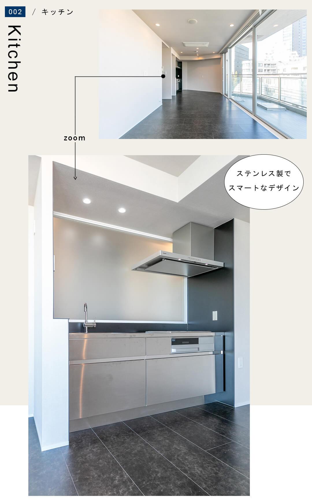 神宮前シティタワー 602のキッチン