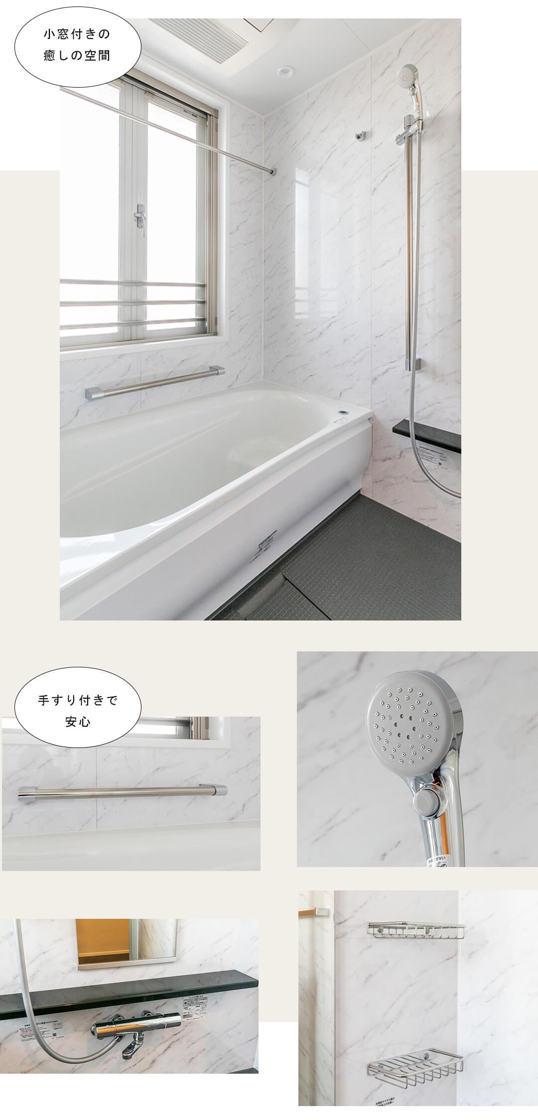 神宮前シティタワー 602の浴室