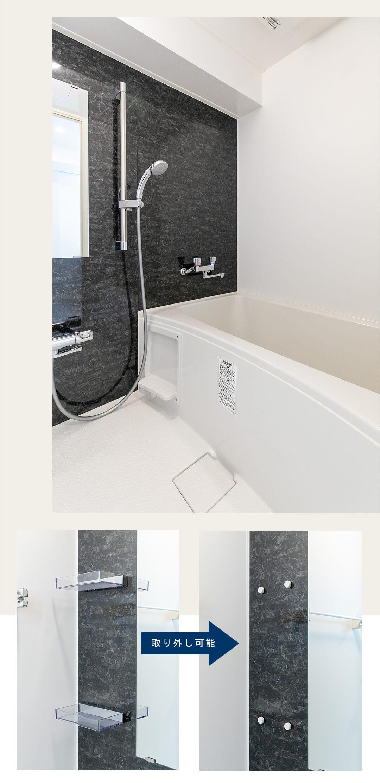 ライオンズマンション白金第3の浴室