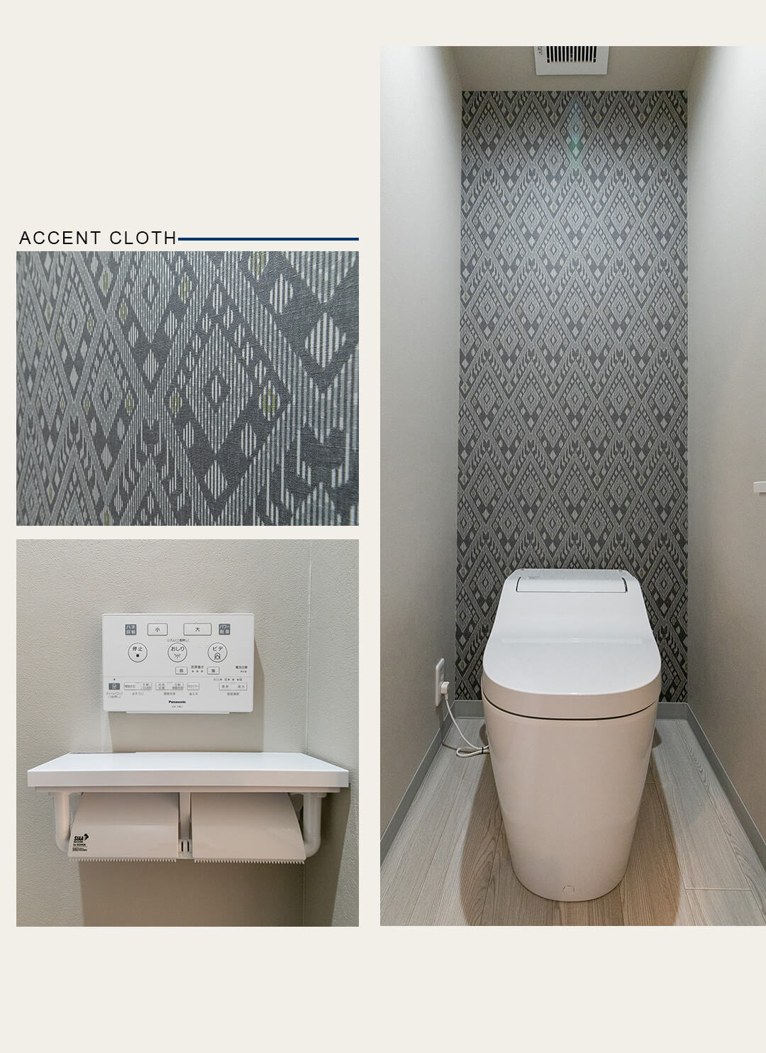 ライオンズマンション白金第3のトイレ