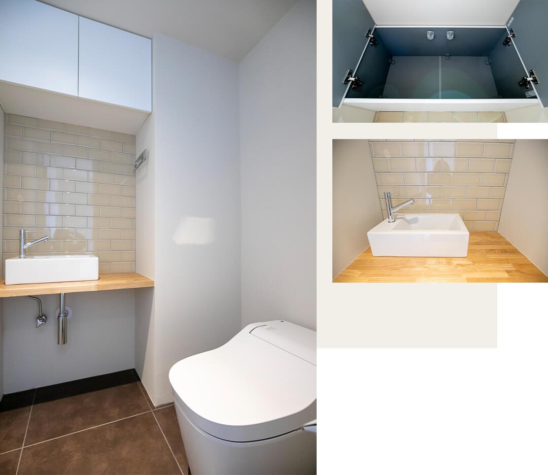 ジェイパーク桜新町のトイレ