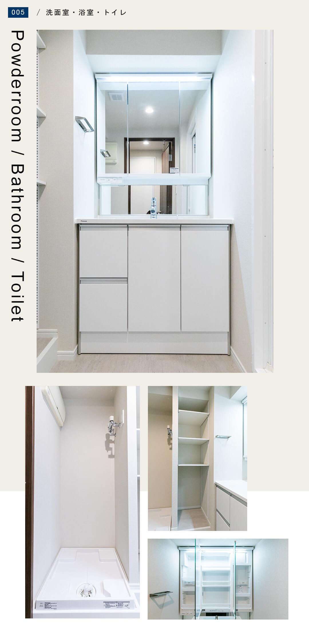 ジェイパーク三田の洗面室