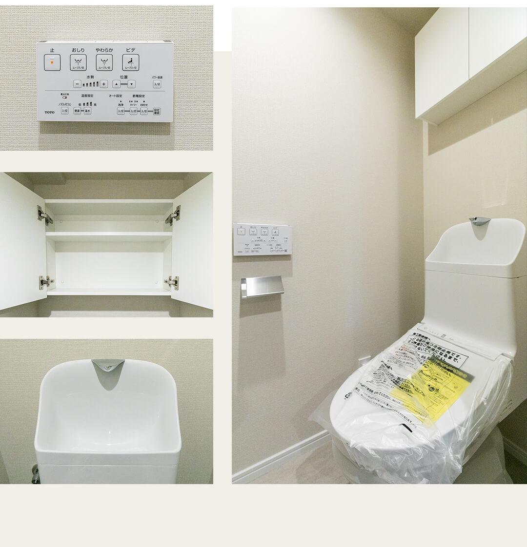 ジェイパーク三田のトイレ
